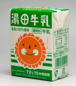 湯田牛乳200ml2016斜め