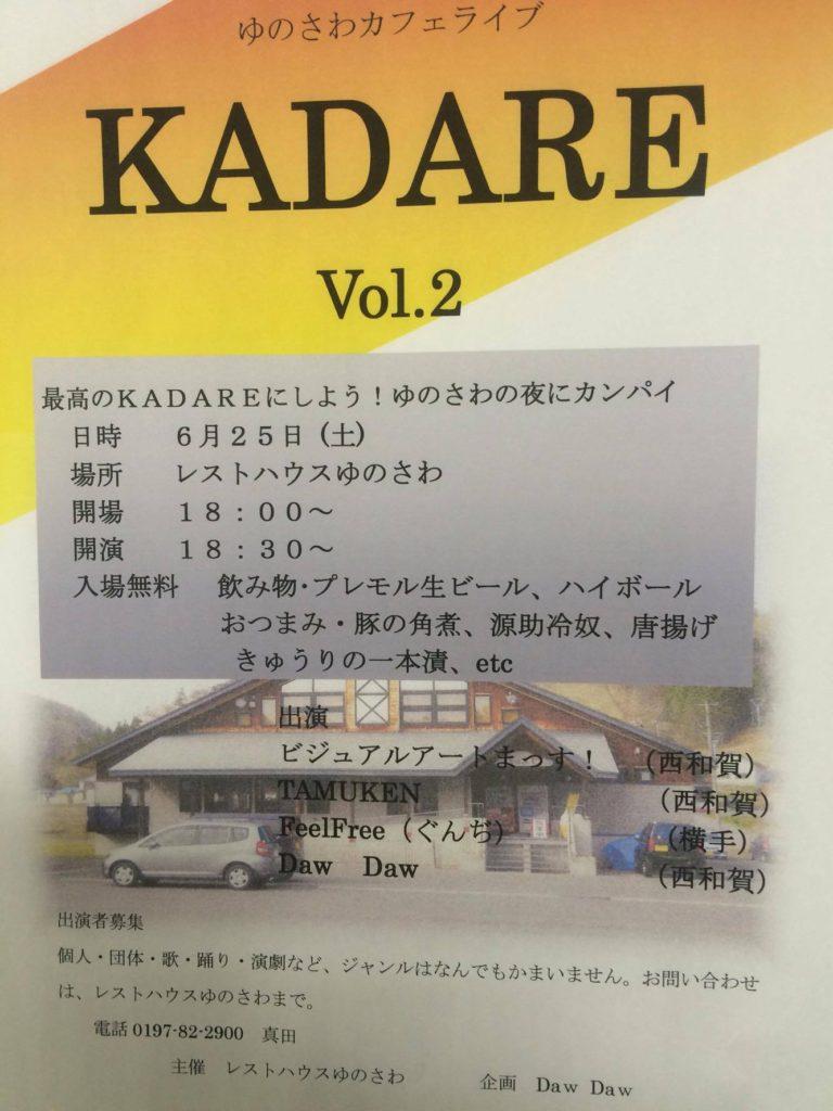 KADARE2