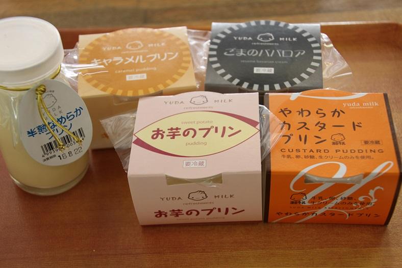 湯田牛乳商品1